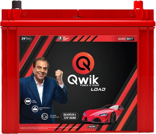 Qwik Load QL65D26 L - online battery store in hyderabad