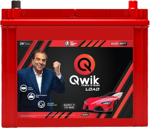 Qwik Load QL85D31 R - online battery store in hyderabad