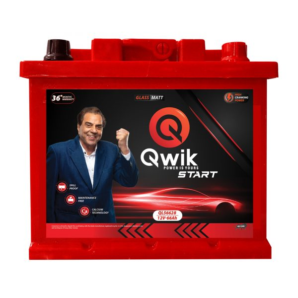 Qwik DIN QL56628 - online battery store in hyderabad