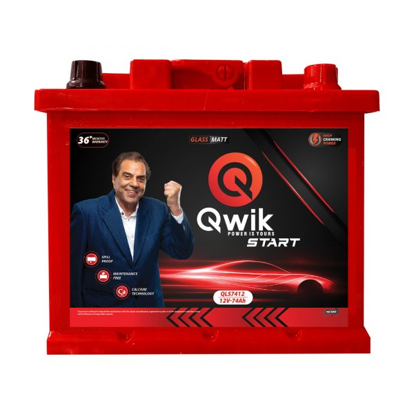 Qwik DIN QL57412 - online battery store in hyderabad